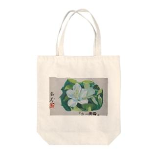 白山躑躅 Tote bags