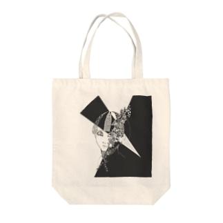 花草に呑まれる Tote bags