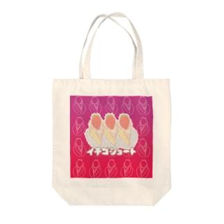 おおきなイチゴのショートケーキ  Tote bags
