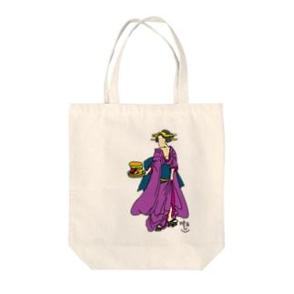和WA Tote bags