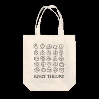 ζWalkerの結び目理論 Tote bags