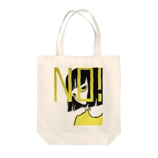 にらみつける女の子 Tote bags