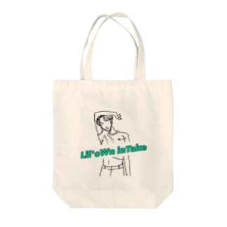 lil own intake Tote bags