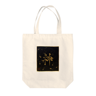 KANJI SHOPの神 kami god Tote bags