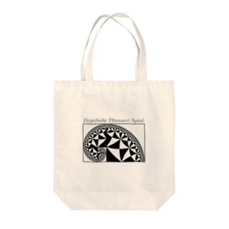 双曲フィボナッチ螺旋 Tote bags