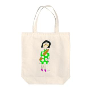 小脇にパン〜おかっぱちゃん〜 Tote bags