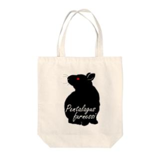 天然記念物アマミノクロウサギ Tote bags
