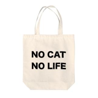 NO CAT NO LIFE トートバッグ