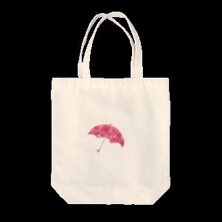 かな工房のあじさい色の傘 Tote bags