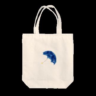 かな工房の青い傘 Tote bags