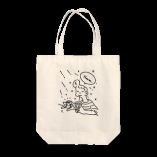 スズキタカノリのhumm Tote bags
