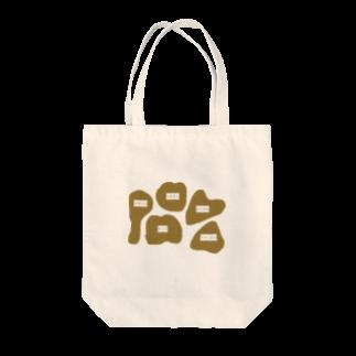 dechu_waのケンチキ屋さん Tote bags