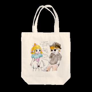 kaeruco(* 皿 *)のヘイガール! Tote bags