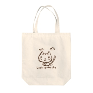 Look up the sky Tote bags