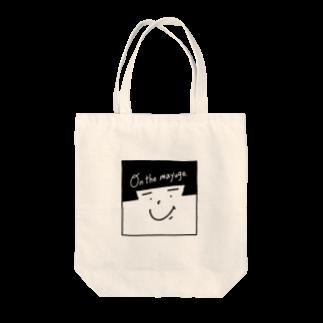pyons_keのおんまゆ Tote bags