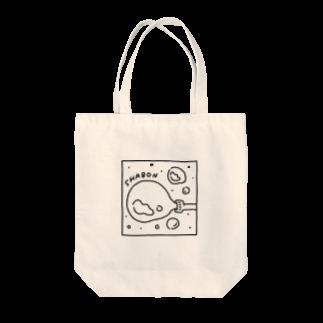 pyons_keのしゃぼん Tote bags