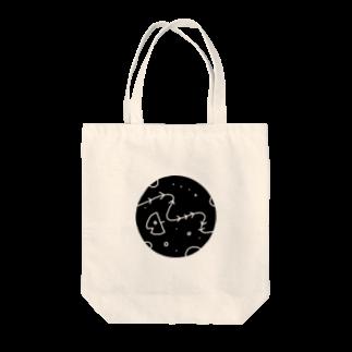 pyons_keのほね Tote bags