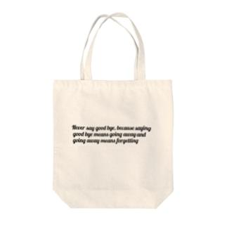 しんぷるでざいん Tote bags
