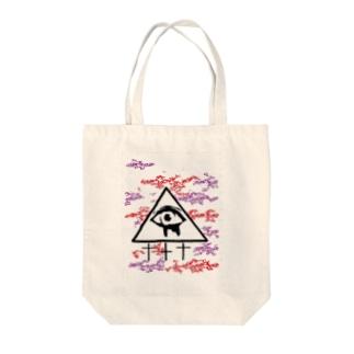 ごちゃごちゃ目玉 Tote bags