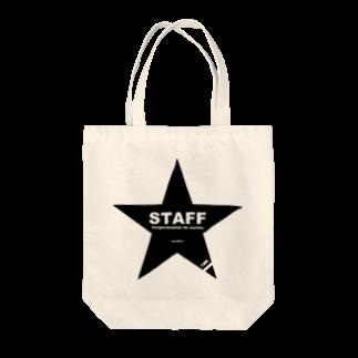 miiaのpaスタッフ Tote bags