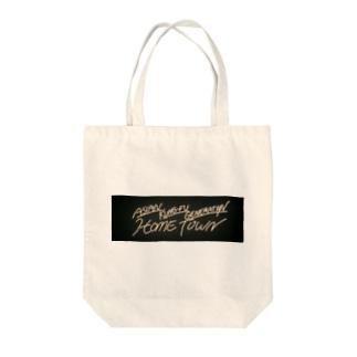 ホームタウン Tote bags