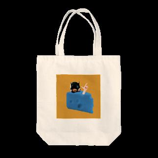 隠れ家的なアレのcheese Tote bags