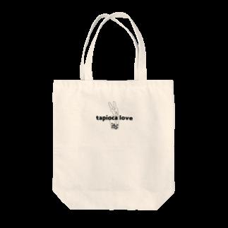 e. @LINEスタンプ販売中のタピオカlove.ウサギ Tote bags