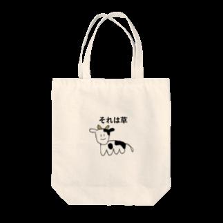 無気力動物園の無気力動物園 ウシ Tote bags