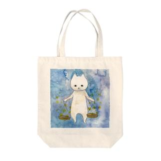 てんびん座のネコ Tote bags