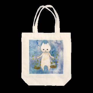 フクモトエミのてんびん座のネコ Tote bags