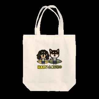 Smile_Rainbow☺︎のHK⚓︎ Tote bags