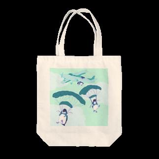 N谷すたじおのペンギンスカイダイバーズ Tote bags