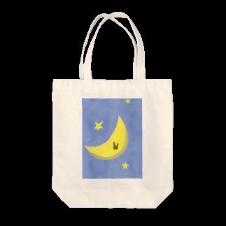 かな工房のつきのよる Tote bags