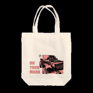 けいちやの「けいち屋」のON YOUR MARK Tote bags