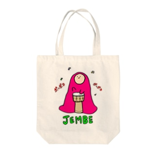 ジャンベ - JEMBE Tote bags
