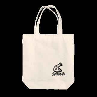 まめ@ゆるふわおもろ発見隊のsakana Tote bags