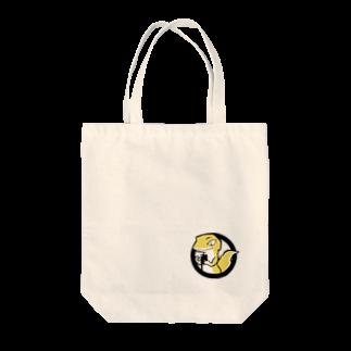 はちゅペディアのはちゅペディアロゴグッズ(テキストなし) Tote bags