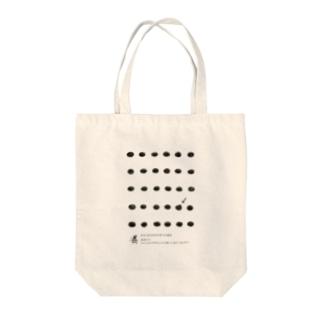 アマミセマダラマグソコガネくん Tote bags