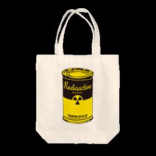 Kougyokuya NYCのRadioactive Waste Tote bags