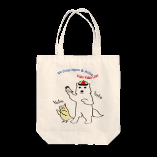文鳥堂の全日本ヨボヨボ連盟公式グッズトートバッグ