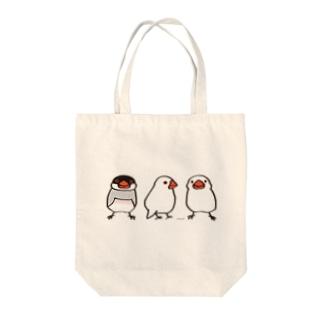 わんぱく文鳥 Tote bags