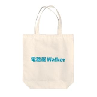 電器屋Walker フルカラーロゴグッズ Tote bags