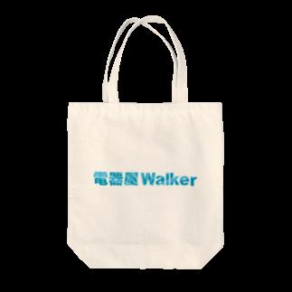 電器屋Walker 公式グッズの電器屋Walker フルカラーロゴグッズ Tote bags