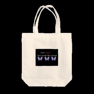 Lua lebreの愛憎T3 Tote bags