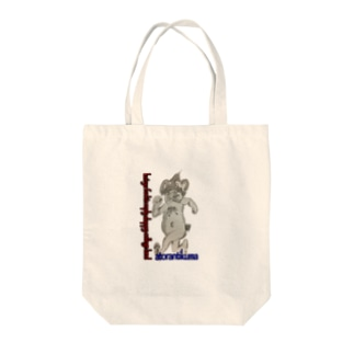 keiryu fuckin reply sloppy college land Tote bags