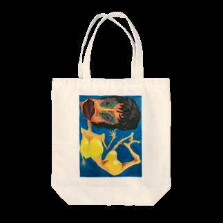 keisou_rendez_vouzの【醜美】 Tote bags