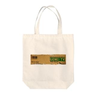 『GENKI TV』グッズ💕 Tote bags