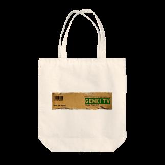 genkiの『GENKI TV』グッズ💕 Tote bags