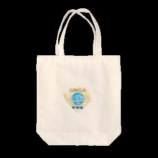 -ishのGINGA.2 Tote bags