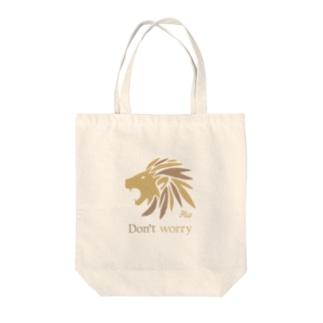 くよくよするなライオン(薄色用) Tote bags